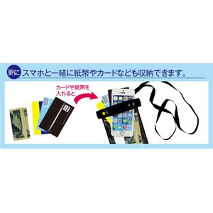 スマホ 防水ケース iPhone7 7plus 6s 6sPlus SE 5s プラス  ipx8  xperia galaxy 送料無料|hobinavi|04