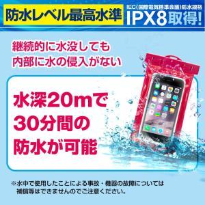 スマホ 防水ケース iPhone7 7plus 6s 6sPlus SE 5s プラス  ipx8  xperia galaxy 送料無料|hobinavi|05