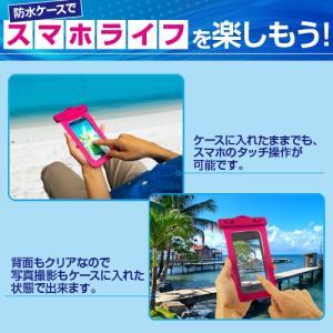 スマホ 防水ケース iPhone7 7plus 6s 6sPlus SE 5s プラス  ipx8  xperia galaxy 送料無料|hobinavi|06