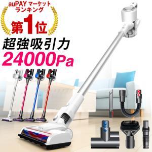掃除機 サイクロン掃除機 充電式掃除機 クリーナー サイクロン式コードレスクリーナー コードレス掃除...