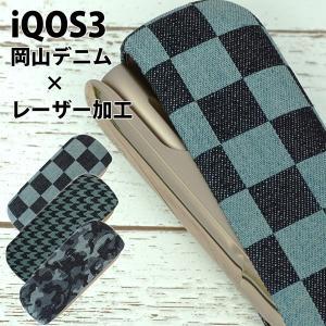 iQOS 3 アイコス3ケース クラフト 岡山 児島 デニム ジーンズ カバー ケース かっこいい ...