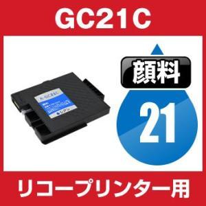 【対応プリンタ】 IPSIOGX2500 IPSIOGX3000 IPSIOGX3000S IPSI...