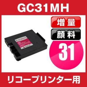 【対応プリンタ】 IPSIO GX e5500 IPSIO GX e7700  検索用キーワード:リ...