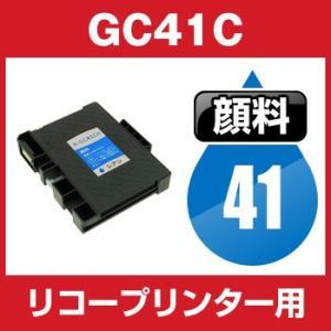 【対応プリンタ】 IPSiOSG2010L  IPSiOSG2100 IPSiOSG3100 IPS...