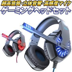 ゲーミングヘッドセット switch ps4 razer ヘッドホン マイク付き 高音質重低音 ゲー...