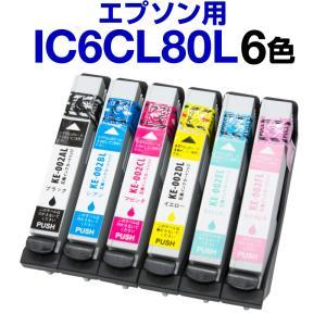 インク エプソン EPSON プリンター IC6CL80L ...