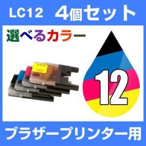 ブラザーインクカートリッジ インク プリンタ プリンター インク ブラザー LC12-4PK 4個セット(選べるカラー)互換インクカートリッジブラザー LC12-4PK-SET-4