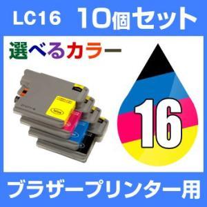 PC パソコンからの写真のコピーに! リサイクルインク、詰替/詰替え/詰め替えインクよりも安心・安全...