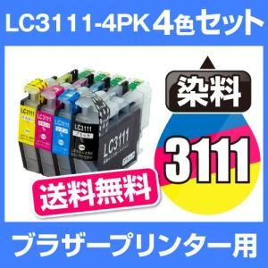 【メーカー】ブラザー brother 【型番】LC3111-4PK 4色セット 【種類】互換インク ...