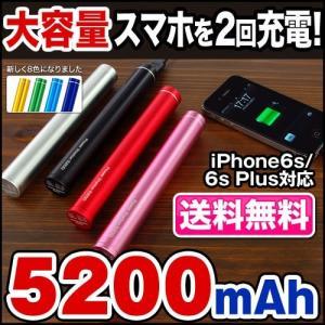 充電器 モバイルバッテリー 大容量 軽量充電器 Redhil...