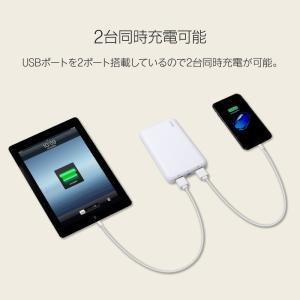 モバイルバッテリー 大容量 10000mAh 充電器 持ち運び スマホ 携帯 USB 急速充電 2台同時 iPhoneXS iPhoneXSMax iPhoneXR iPhone7/8 Plus/X 機内持ち込み 防災|hobinavi|03