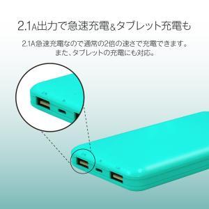 モバイルバッテリー 大容量 10000mAh 充電器 持ち運び スマホ 携帯 USB 急速充電 2台同時 iPhoneXS iPhoneXSMax iPhoneXR iPhone7/8 Plus/X 機内持ち込み 防災|hobinavi|04