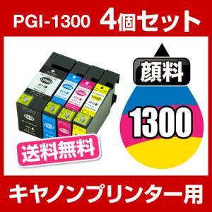 キヤノン CANON MAXIFY MB2730 MAXIFY MB2330 MAXIFY MB21...