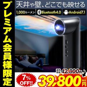 プロジェクター 家庭用 天井 小型 スマホ wifi bluetooth DVD スクリーン HDM...