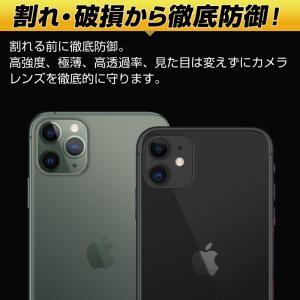 iphone11 カメラ レンズ 保護フィルム フィルム カメラカバー カメラレンズフィルム iPhone11 Pro iPhone11 Pro Max カメラレンズ レンズカバー アイフォン用 hobinavi 03