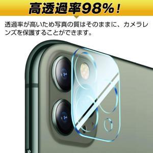 iphone11 カメラ レンズ 保護フィルム フィルム カメラカバー カメラレンズフィルム iPhone11 Pro iPhone11 Pro Max カメラレンズ レンズカバー アイフォン用 hobinavi 06