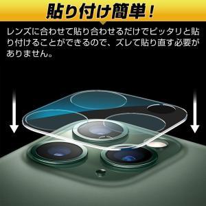 iphone11 カメラ レンズ 保護フィルム フィルム カメラカバー カメラレンズフィルム iPhone11 Pro iPhone11 Pro Max カメラレンズ レンズカバー アイフォン用 hobinavi 08