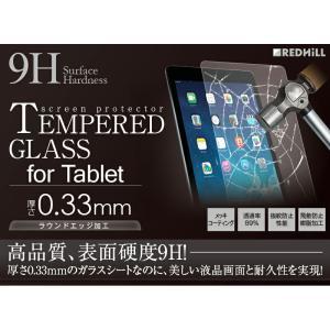 タブレット用 液晶保護カバー 強化ガラスフィルム iPad mini air nexus7 Xperia  SOL24 ZETA SH-06E 対応ガラスフィルム 保護フィルム0.33mm|hobinavi|03