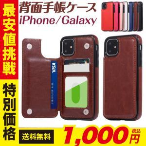 カード 背面 ケース 背面ポケットケース 背面ブックタイプ型 背面手帳型 ケース iPhoneXS ...
