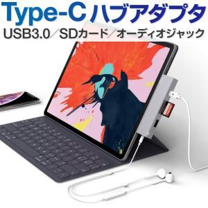 ハブ アダプタ USB TYPE C マルチポートアダプター iPad Pro タイプc 変換アダプ...
