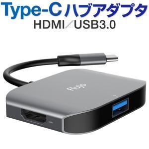 ハブ アダプタ USB TYPE C マルチポートアダプター タイプc 変換アダプター USB-Cハ...