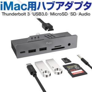 ハブ アダプタ USB iMac Pro iMacPro TYPE C マルチポートアダプター タイ...