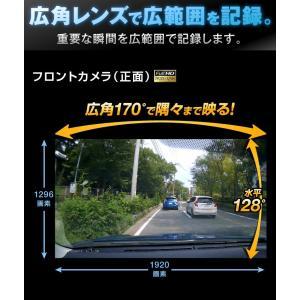 ドライブレコーダー 前後2カメラ 一体型 ミラー型 バックモニター バック連動 あおり運転 対策 液晶 5インチ Gセンサー ドラレコ フルHD 駐車監視 広角 hobinavi 12