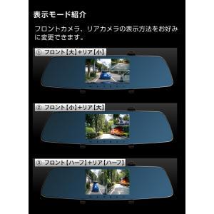 ドライブレコーダー 前後2カメラ 一体型 ミラー型 バックモニター バック連動 あおり運転 対策 液晶 5インチ Gセンサー ドラレコ フルHD 駐車監視 広角 hobinavi 13