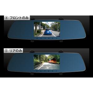 ドライブレコーダー 前後2カメラ 一体型 ミラー型 バックモニター バック連動 あおり運転 対策 液晶 5インチ Gセンサー ドラレコ フルHD 駐車監視 広角 hobinavi 14