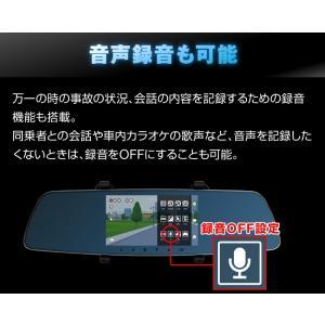 ドライブレコーダー 前後2カメラ 一体型 ミラー型 バックモニター バック連動 あおり運転 対策 液晶 5インチ Gセンサー ドラレコ フルHD 駐車監視 広角 hobinavi 18
