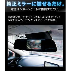 ドライブレコーダー 前後2カメラ 一体型 ミラー型 バックモニター バック連動 あおり運転 対策 液晶 5インチ Gセンサー ドラレコ フルHD 駐車監視 広角 hobinavi 03