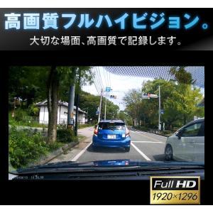 ドライブレコーダー 前後2カメラ 一体型 ミラー型 バックモニター バック連動 あおり運転 対策 液晶 5インチ Gセンサー ドラレコ フルHD 駐車監視 広角 hobinavi 05
