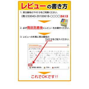 インク キヤノン プリンター BCI-351+...の詳細画像1