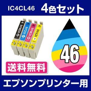 プリンター インク エプソン IC4CL46L 4色 ic4...