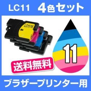 送料無料 ICチップ無 メール便 対応プリンター MyMio(マイミーオ)DCP-J515N MFC...