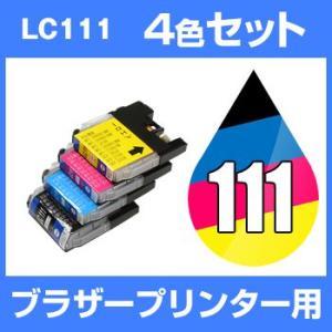 ICチップ無 メール便  PC パソコンからの写真のコピーに! リサイクルインク、詰替/詰替え/詰め...