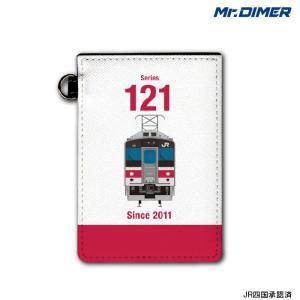 JR四国 121系 復活国鉄色ワンマン改造編成 【ICカード・定期入れパスケース:ts1097pb-...