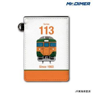 JR東海 113系 JR東海仕様 【ICカード・定期入れパスケース:ts1109pb-ups01】鉄道 電車 ミスターダイマー Mr.DIMER[◆]|hobinavi
