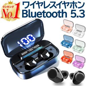 ワイヤレスイヤホン Bluetooth イヤホン ブルートゥース マイク Bluetooth5.1 ...