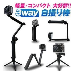 アクションカメラ アクセサリー  アクションカメラ ジンバル  アクションカメラ 4k 手ぶれ補正 ...