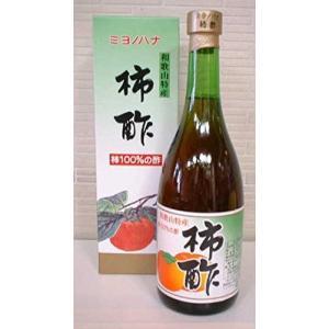 田村造酢 柿酢 720ml 28.3cm9.3cm9.2cm 1280.02g