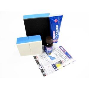 ワコーズ(Wako's) セット内容:ベース処理剤、コート剤、研磨専用パッド、塗布専用スポンジ、施工...