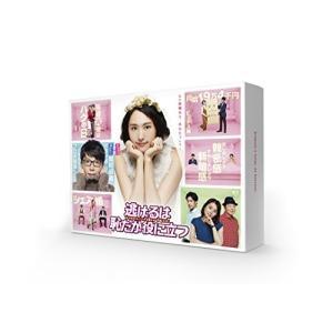 逃げるは恥だが役に立つ DVD-BOXの関連商品9