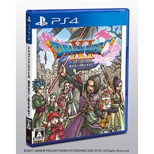 【PS4】ドラゴンクエストXI 過ぎ去りし時を求めての関連商品4