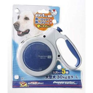ドギーマン ドギーウォーカー L ブルー [犬用リード]|hobipoke
