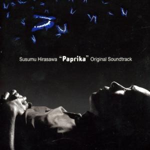 パプリカ オリジナルサウンドトラック hobipoke