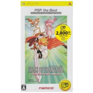 テイルズ オブ ファンタジア -フルボイスエディション- PSP the Best hobipoke