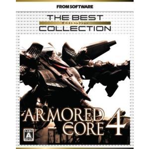 アーマード・コア 4 (The Best Collection) - PS3 hobipoke