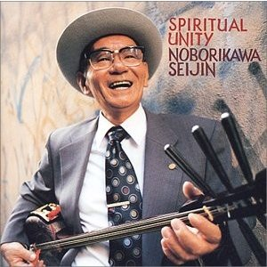 SPIRITUAL UNITY|hobipoke