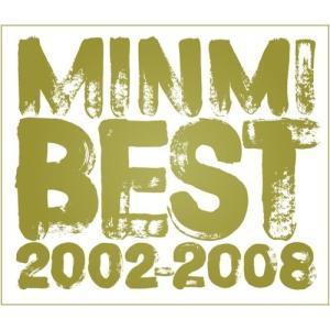 MINMI BEST 2002-2008(初回限定盤) hobipoke